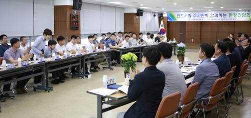 """""""경찰 수사 변호인 참여 확대""""…대전·충남경찰-변호사회 협력"""