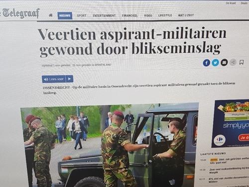 네덜란드 軍훈련장에 낙뢰…입대 전 훈련 받던 10대 14명 부상