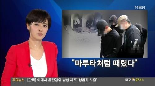 김주하, 뉴스 진행 중 식은땀…돌연 앵커 교체