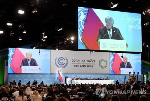영국·이탈리아, 내년 유엔 기후변화총회 공동 개최