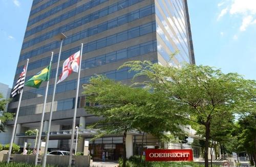 브라질 오데브레시 파문으로 국영은행 등 막대한 손실 불가피