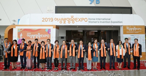 '2019 여성발명왕엑스포' 개막…29개국 180여명 참가