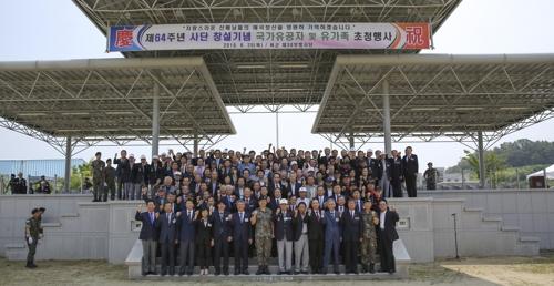 [경남소식] 육군 39사단, 국가유공자·유가족 초청행사 열어
