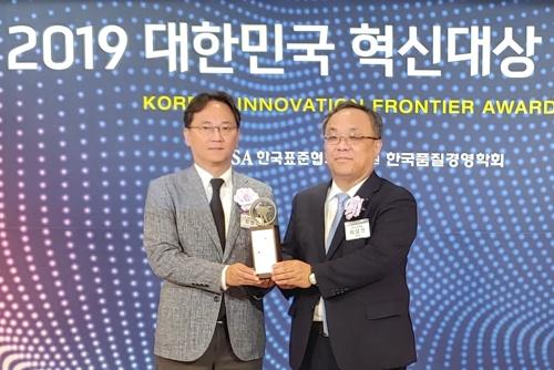 LGU+, 2019 대한민국 혁신대상 신기술혁신상 대상 수상