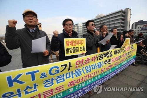 '암 집단 발병' 장점마을 비료공장 근로자 5명도 암 발병(종합)