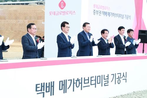 진천에 전국 최대 규모 택배 터미널 착공…2022년 준공 예정