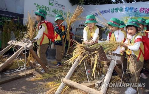 공무원노조 전남연맹, 국제농업박람회 성공 협력