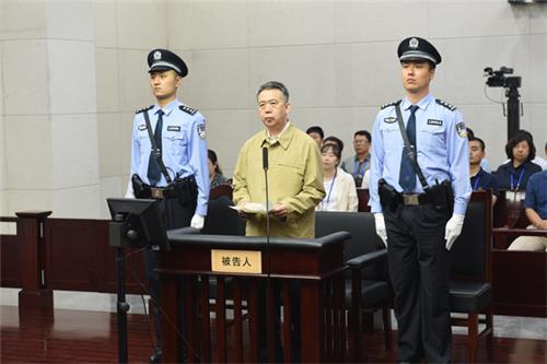 中 출신 멍훙웨이 전 인터폴 총재 법정 선 모습 공개