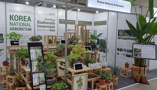 국립수목원, 21일 아시아 생물 다양성 워크숍
