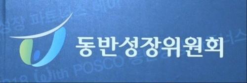 '혁신성장투어' 내달 경남서 첫선…혁신주도형 동반성장 확산