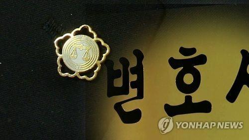 """""""변호사 중개제 도입으로 전관예우 근절…정보 불균형 해소"""""""
