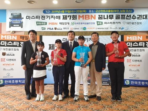 초등생 서태석·이효송, MBN 꿈나무골프대회 우승