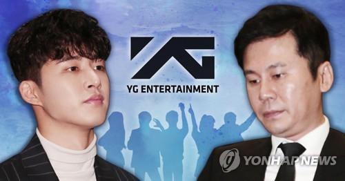 '비아이 마약 의혹' 서울중앙지검이 수사…YG개입 여부 밝혀지나
