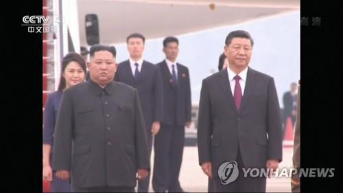 """北김정은 """"인내심 유지할 것…한반도 문제 해결 성과 원해"""""""