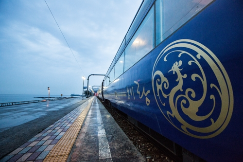 [길따라 멋따라] 럭셔리 열차여행 '해랑 바캉스 스페셜' 출시