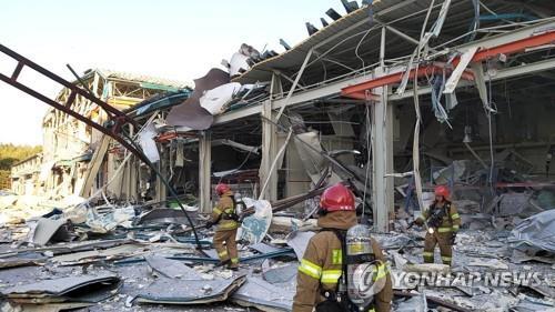 강릉시, 수소탱크 폭발사고 피해기업 건물 안전진단