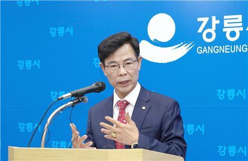 """강릉시장 """"자기희생 감수한 사람 승진하는 풍토 만들겠다"""""""