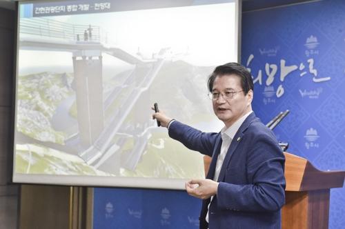 """원창묵 원주시장 """"경제·문화관광 제일도시 조성"""""""