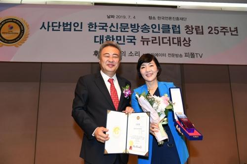 [동정] 김지수 경남도의회 의장, 대한민국 뉴리더대상 수상