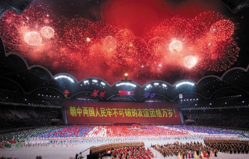 [마이더스] 북한의 자랑 '집단체조'… 정상외교 윤활유 역할 '한몫'