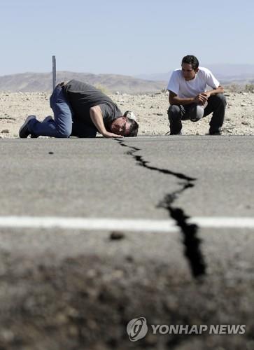 美지질조사국 캘리포니아에 규모 7.0 이상 강진 확률 1%(종합)