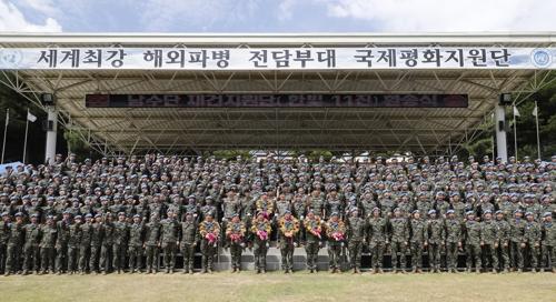 한빛부대 11진 남수단 파병…6대1 경쟁률 뚫고 선발(종합)