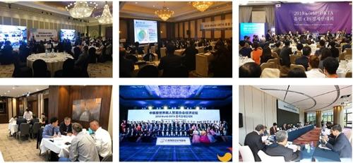국내 중소기업 40개사, 키르기스서 CIS·유럽 수출 타진