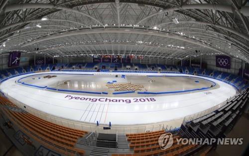 강원도 '2021 국제청소년동계스포츠대회' 유치 확정