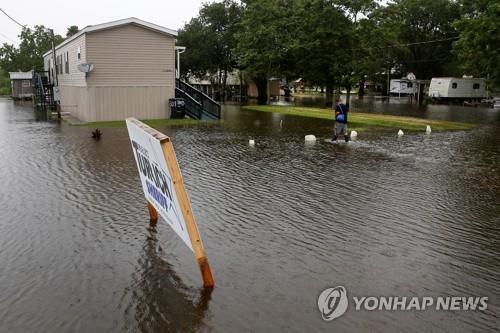 미국 루이지애나주 폭우로 물폭탄<br>[로이터=연합뉴스]