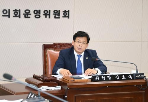 [동정] 김호대 경남도의원, 전국 운영위원장협의회 정책위원장 선임