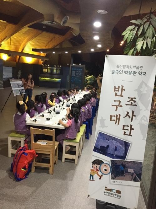 울산암각화박물관 '대곡천 가족 영화제' 24일 개막