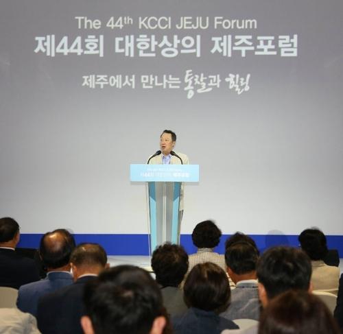 대한상의 제주포럼 개막…SK·삼성·한화 등 기업인 대거 참석(종합)