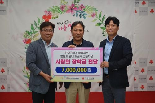 한국지엠, 10년째 창원 고교생에게 장학금…누적 1억원