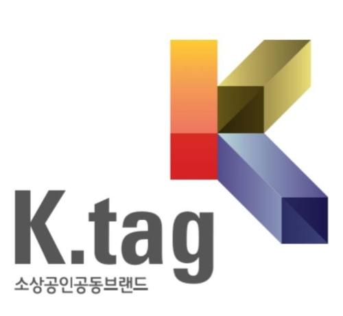 소상공인 공동 브랜드 'K.tag' 신규업체 신청 접수
