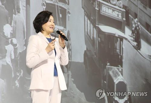 """박영선 장관 """"반도체 호황에 취해…클라우드 투자 게을렀다"""""""