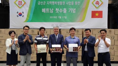 금산인삼제품 베트남 첫 수출…홍삼진액 등 5t