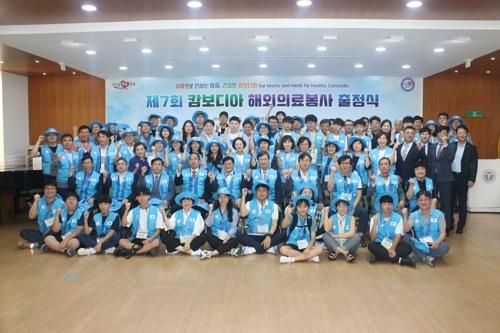 경북 보건의료단체 회원들, 캄보디아서 의료봉사