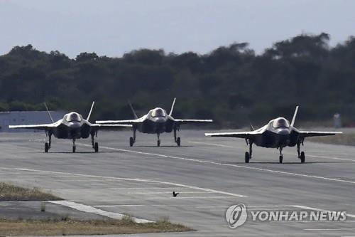 """터키, 美 F-35 판매금지에 반발…""""동맹정신에 반해""""(종합)"""