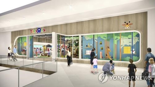 美 폐업한 장난감천국 토이저러스 '컴백'…체험형 매장 열기로