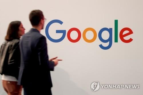 구글, 美 소도시서 '지역뉴스' 서비스…종이신문 빈자리 메운다