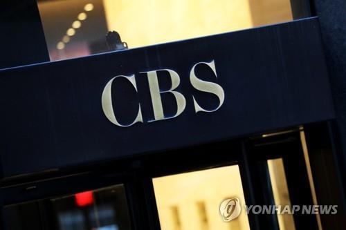 CBS, 디렉TV와 계약연장 실패…650여만명 방송 못본다