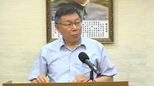 커원저 타이베이 시장 '대만민중당' 창당…대선 중대 변수