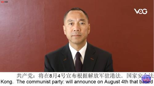 """美도피 中부동산재벌 """"홍콩에 계엄령 실시 명령 하달"""""""
