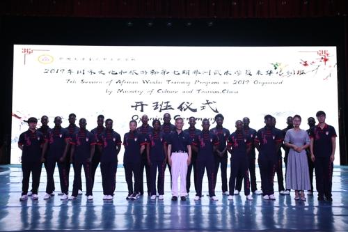 [AsiaNet] 중국 무술 전설의 고향 톈진, 아프리카 무술 수련생들 ..