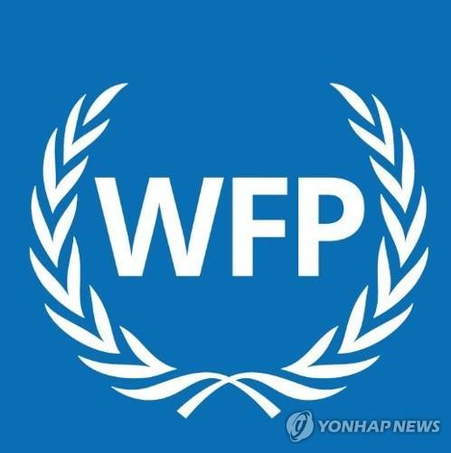 """세계식량계획 """"6월 한달 북한에 식량 2천287t 지원"""""""