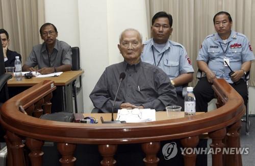 """캄보디아 '킬링필드' 핵심전범 누온 체아 사망…""""진상규명 요원"""""""