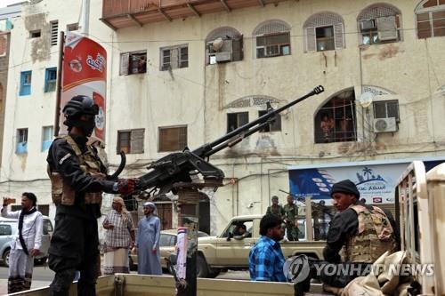 예멘서 정부군-분리주의 세력 충돌…'내전속 내전' 조짐