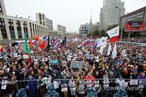 모스크바서 4주째 공정선거 촉구 시위…수만 명 참여