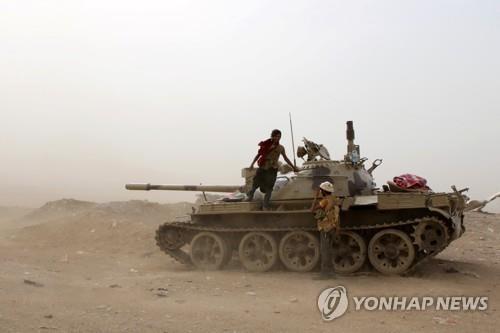 예멘 아덴서 親정부세력 내분…사우디·UAE 미묘한 갈등(종합)
