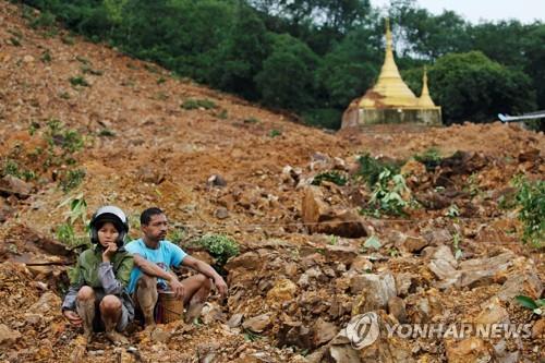 미얀마 '폭우 산사태' 사망자 최소 53명으로 늘어…수색 총력전